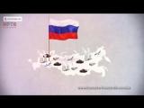РОССИЯ- СТРАНА БЕНЗОКОЛОНКА ИЛИ НЕФТЕГАЗОВЫЙ ПРИДАТОК,____RUSSIA IS A COUNTRY GAS STATION