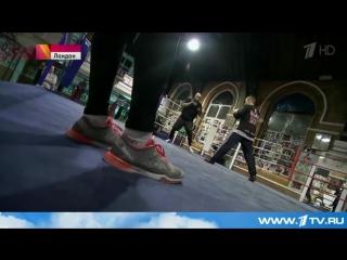 Россиянин Фёдор Чудинов постарается защитить титул чемпиона мира по версии WBA. 26 сентября 2015, Суббота, 12:15