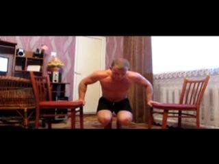 Как накачать грудные мышцы в домашних условиях Качаемся без железа [240p]