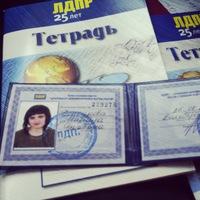 Марина Манжосова