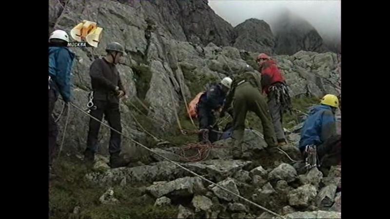 Коварство гор 10 серия