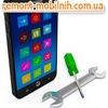 Все о мобильных телефонах - обзоры и советы