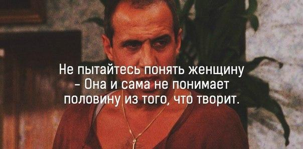 Всяко - разно 152 )))