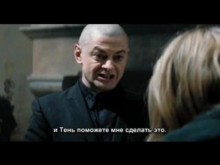 Inkheart/Чернильное сердце (2008) (eng) рус.субтитры