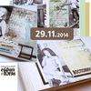 """29.11 альбом """"Воспоминания"""" от Лены Виноградовой"""