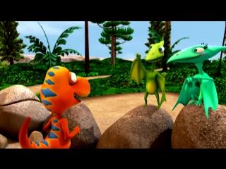 Обучающий мультфильм для детей Поезд динозавров- Я - тиранозавр, Четвероногий Нед, 4 серия