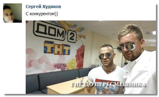 Сергей Худяков Видео-профайл - YouTube
