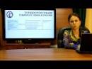 Модуль 1. Лекция 5. Регистрация товарного знака в России