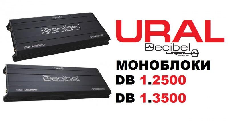 URAL DB 1.3500 НЕДОРОГО И МОЩНО
