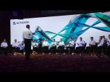 Духовой оркестр Олега Меньшикова. Autodesk University Russia 2013.