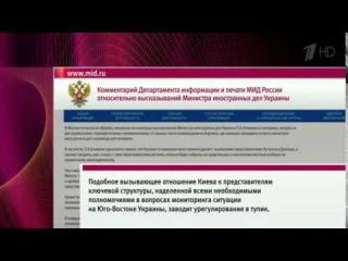 Миссию ОБСЕ подозревают в шпионаже на Донбассе Новости Украины Сегодня War in Ukraine