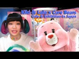 Kiki & Lala x Care Bears Cafe & Exhibition in Hiroshima, Japan