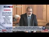 Крымские татары перекроют госграницу с Крымом в 20-х числах, - Чубаров