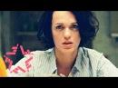 Слава - Расскажи мне, мама 2013