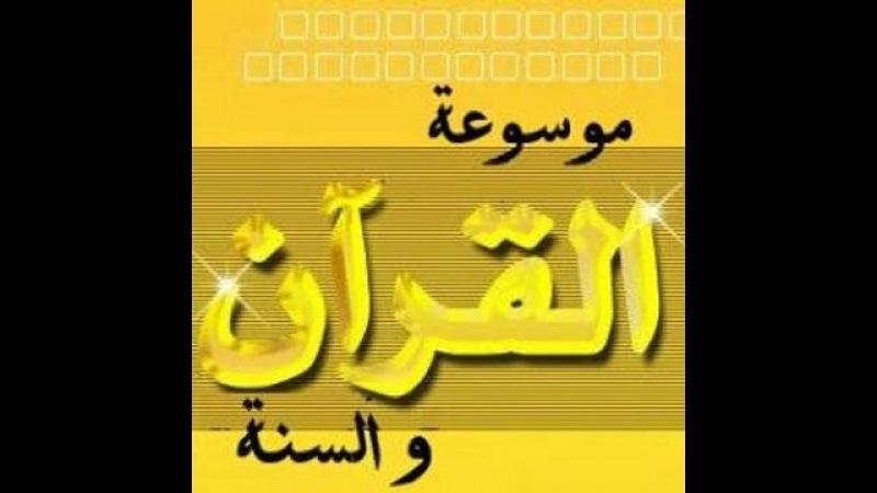 Рукия Шария Шейх Саад аль Гамиди