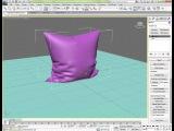 Моделирование подушки в 3DS MAX с помощью Cloth.