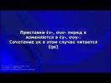Греческий язык Нового Завета. Урок 7. Чтение сочетаний согласных γγ, γκ, γχ, γξ