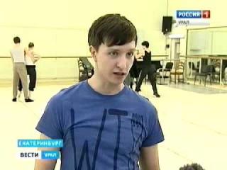 Уникальную программу Dance-платформе плюс представят в Театре оперы и балета » Официальный сайт Вести Урал