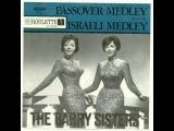 The Barry Sisters - Passover Medley (Dayenu Chad Gadya Ki lo Na'eh)