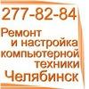 Ремонт компьютеров Челябинск | UPPPI сервис