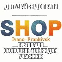 shop_frankivsk