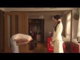 Жизнь — волнующее волшебство уборки (фильм, Япония, 2013)