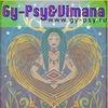 ॐGy-Psy&Vimana - trance shop в Санкт-Петербургеॐ