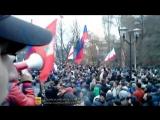 26 февраля 2014. Противостояние Симферополь 26.02.2014 часть вторая