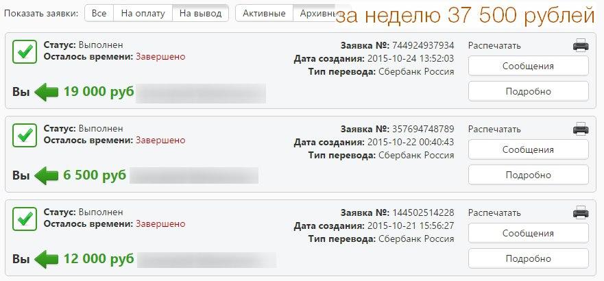 Elevrus.com - 24%-30% в месяц UrMRRsTNaGA