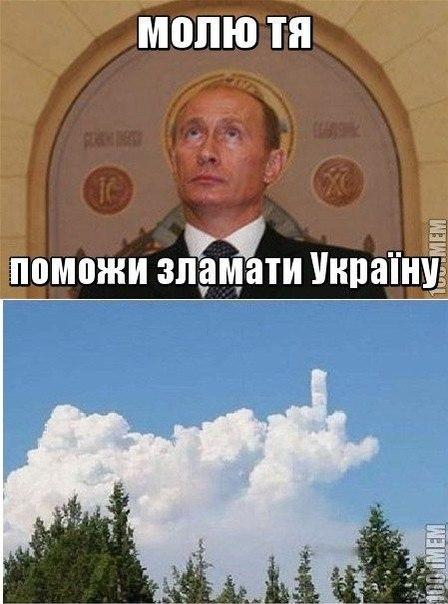 Сдерживание российской агрессии - главный приоритет ВС США в Европе, - EUCOM - Цензор.НЕТ 4897