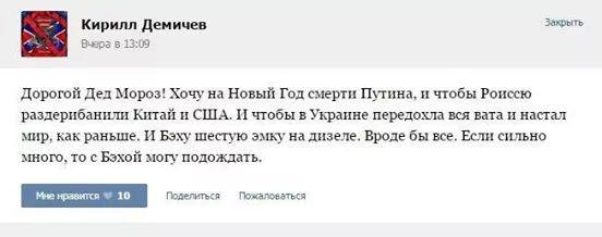 Террористы 13 раз обстреляли украинские позиции, - пресс-центр АТО - Цензор.НЕТ 1457