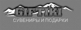 giftiki.com.ua/