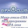 Мини отель-СПА