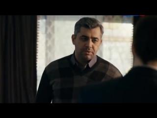 Провинциалка (2015)  Смотреть фильм полностью онлайн на русском HD