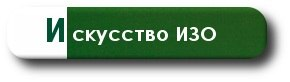kurokam.ru/load/predmety/muzyka/38