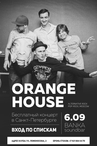06/09 Orange House @ Banka Soundbar