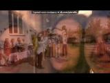 «випускний» под музыку Прощавай школа |Монстр Хай|Monster High|Школа монстров| - Монстр Хай. Picrolla