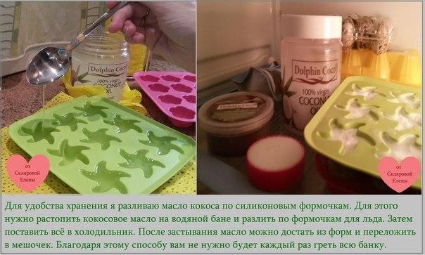 Рецепт кокосового крема фото