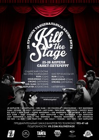 25-26/04 - KILL THE STAGE KRUMP DANCE FESTIVAL!