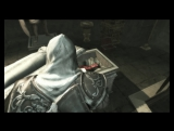 1 гробница Ассасинов