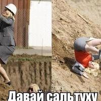 Артем Фокеев