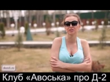 Видео героев (Виктория Романец) / Никита собирает фото голых женщин! 04/05/2015/