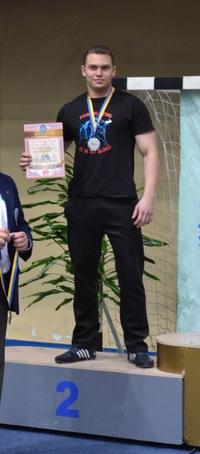 Сашок Лысенко