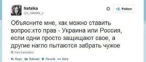 """Несмотря на """"режим тишины"""" российско-террористические войска проводят длительные обстрелы населенных пунктов, - ИС - Цензор.НЕТ 1694"""
