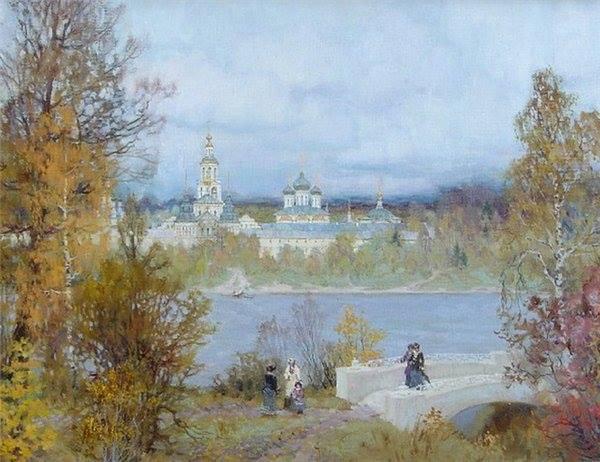 Pu Er | Москва