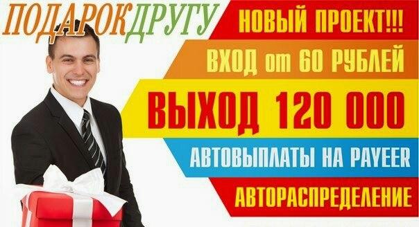 http://cs622324.vk.me/v622324976/28d68/e8JaPibHQ4g.jpg