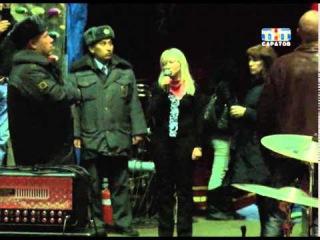 В Саратове отменили концерт группы