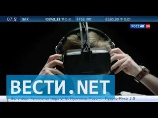 Вести.net: в Австралии открылся первый центр развлечений в условиях виртуальной р...