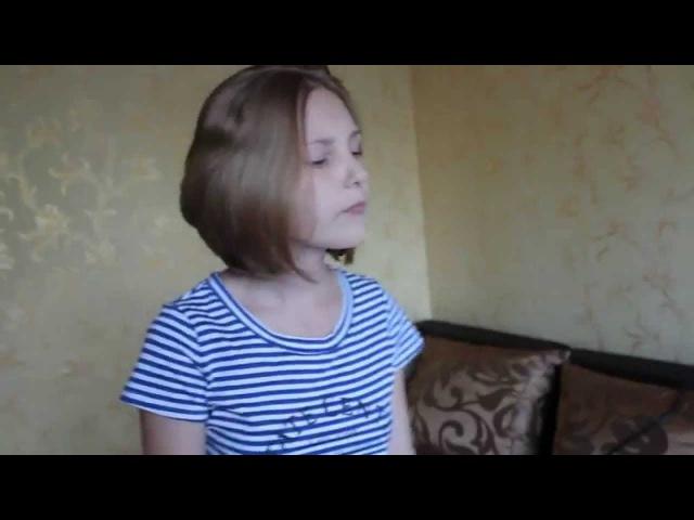 Полина Гагарина-Колыбельная(cover)