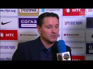 Интервью главного тренера Арсенала:Дмитрий Аленичев для канала Наш Футбол